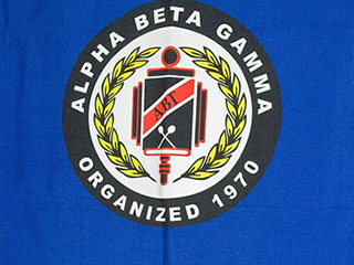 seal for Alpha Beta Gamma